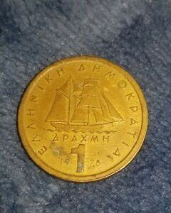 1976 GREECE 1 APAXMH GOLD COLORED COIN