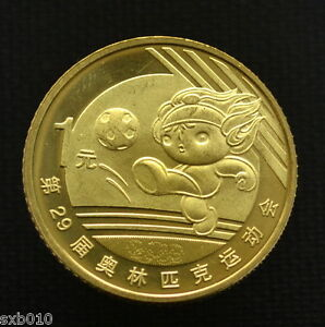 CHINA 1 YUAN 2008 SUMMER OLYMPICS   SOCCER UNC  KM1673 COMMEMORATE COIN.
