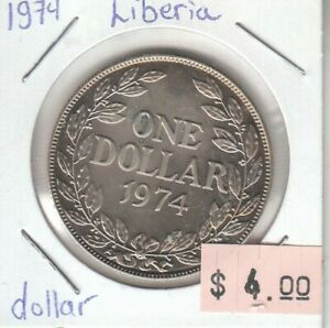 LIBERIA 1 DOLLAR 1974 CIRCULATED
