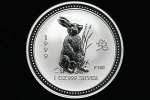 Click now to see the BUY IT NOW Price! 1999 PERTH MINT AUSTRALIAN LUNAR YEAR OF THE RABBIT 1 OZ SERIES 1