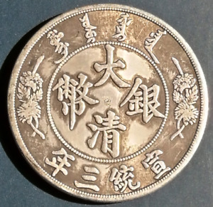 COLLECTION HOBBY CHINA COIN WORLD COIN COLLECTION HOBBY SERIES 36MM  144
