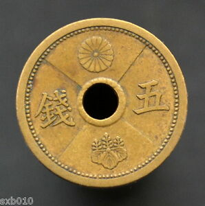 JAPAN 5 SEN      SHOWA   Y57  ANIMAL COIN. CIRCULATED   RANDOM AGES.