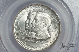 1937 ANTIETAM COMMEMORATIVE HALF DOLLAR PCGS MS 66  SILVER COIN 50C HALF