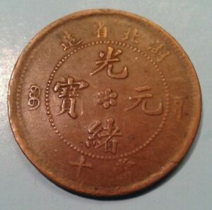 CHINA 10 CASH COIN 1902 05