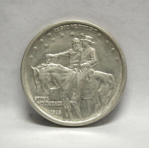 1925 STONE MOUNTAIN COMMEMORATIVE HALF DOLLAR IN ALMOST UNCIRCULATED CONDITION