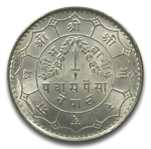Click now to see the BUY IT NOW Price! MINT NEPAL 50 PAISA SILVER COIN 1935 KING TRIBHUVAN CAT  KM 718 UNC