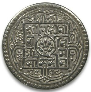 Click now to see the BUY IT NOW Price! 1819/1897 NEPAL 1 MOHUR MOHAR HIGH GRADE SILVER COIN PRITHVI BIR BIKRAM KM651