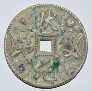 CHINA ANCIENT QING DYNASTY CLOISONNE CRAFT SILVERING COPPER FOLK WISH COIN