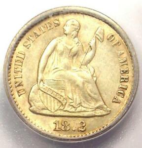 1872 SEATED LIBERTY HALF DIME H10C COIN   CERTIFIED ICG MS61  UNC BU