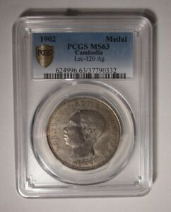 Click now to see the BUY IT NOW Price! 1902 CAMBODIA SILVER MEDAL PCGS MS63
