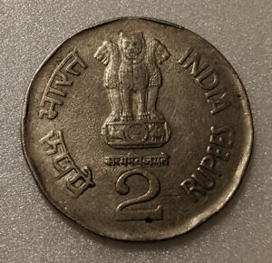 INDIA 2 RUPEES 2001 KM 121.5 HYDERABAD MINT NATIONAL INTEGRATION 20M