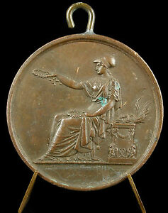 MEDAL 1872 DEROUET FRDRIQUE COMPETITION OF PHILOSOPHY & MATHS MEDAL