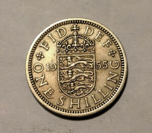 GREAT BRITAIN 1 SHILLING 1955 KM 904 XF ENGLISH SHIELD OF ARMS 5E