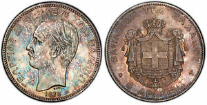 Click now to see the BUY IT NOW Price! GREECE. GEORGE I. 1875 A AR 5 DRACHMAI. PCGS MS64 BARRE. PARIS. KM 46; DAV. 117