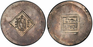 Click now to see the BUY IT NOW Price! CROATIA. ZARA. 1813 AR 4 FRANCS 60 CENTIMES. PCGS MS62 KM 1; DE MEY 854