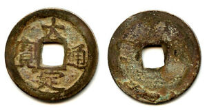 UNKNOWN RULER OR REBEL    DAI DINH THONG BAO CASH 1500'S VIETNAM  TODA 9