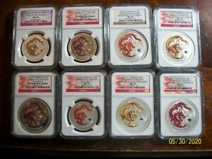 Click now to see the BUY IT NOW Price! 2012 SILVER DRAGON 17 COINS  COMPLETE SET COLLECTION ALL NGC MS/PF 70