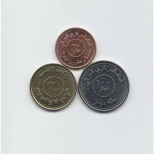 IRAQ 2004 THREE DIFFERENT UNCIRCULATED COINS SET: 25 50 AND 100 DINARS