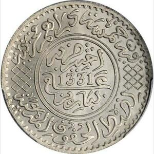 Click now to see the BUY IT NOW Price! AH1331 1912 MOROCCO 5 DIRHAMS PLAIN EDGE NICKEL ESSAI PATTERN PCGS SP 65. KM E6