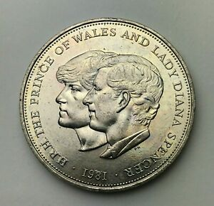 DATED : 1981   ONE CROWN   5 SHILLINGS COIN   QUEEN ELIZABETH II   GREAT BRITAIN