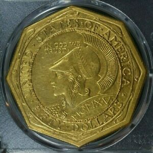 Click now to see the BUY IT NOW Price! 1915 S $50 PAN PAC OCTAGONAL PCGS MS62