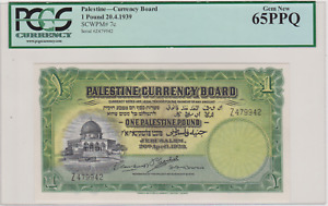 Click now to see the BUY IT NOW Price! PALESTINE 1 POUND SWCPM 7C 1939 GEM NEW PCGS 65
