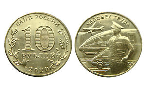 RUSSIA 10 RUBLES 2020 TRANSPORT SERIES MAN OF LABOR UNC LOW MINTAGE