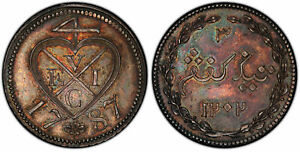 Click now to see the BUY IT NOW Price! NEI  SUMATRA AH1202 1787 AR PATTERN 3 KEPINGS PCGS SP64 PRID 24 EX PRIDMORE COLL