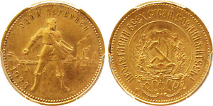 Click now to see the BUY IT NOW Price! 1923 RUSSIA: RSFSR GOLD 10 ROUBLES  CHERVONETZ   PCGS MS63