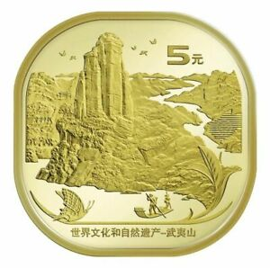 2020 CHINA WUYISHAN MOUNTAIN COMMEMORATIVE COIN 5 YUAN UNC NEW