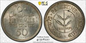 Click now to see the BUY IT NOW Price! PALESTINE 50 MILS 1931 KM 6 PCGS MS 63 BU  SILVER COIN