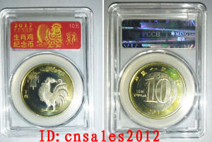 2017 ISSUED REPUBLIC CHINA ZODIAC ROOSTER COMMEMORATIVE COIN 10YUAN ACRYLIC BOX