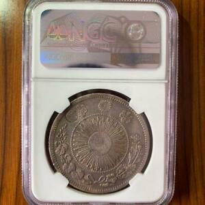 Click now to see the BUY IT NOW Price! MEIJI 1 YEN SILVER COIN 1870 NGC AU 55  FR JAPAN W/TRACKING  8551N