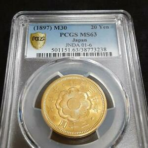 Click now to see the BUY IT NOW Price! MEIJI 20 YEN GOLD COIN 16.67G 1897 PCGS MS 63  FROM JAPAN    8552N