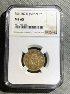 Click now to see the BUY IT NOW Price! MEIJI 5 YENCOIN 1873 NGC MS 65  FROM JAPAN WITH TRACKING     8722N
