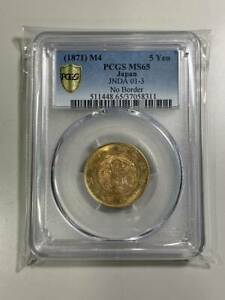 Click now to see the BUY IT NOW Price! MEIJI 5 YEN COIN 1871 PCGS MS 65  FROM JAPAN WITH TRACKING   8726N