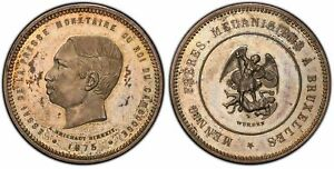 Click now to see the BUY IT NOW Price! CAMBODIA NORODOM I 1875 AR PATTERN 5 FRANCS. PCGS SP63 BRUSSELS. KM X T2