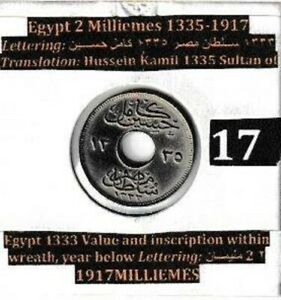 2 MILLIEMES   HUSSEIN KAMEL   EGYPT   1335 / 1917  VF CONDITION