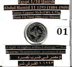 EGYPT 1/10TH  TENTH  QIRSH AH  1327   1909