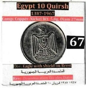 EGYPT 10 QUIRSH 1387 1967 KING FAROUK  VF CONDITION