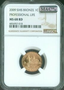 2009 LINCOLN CENT PROFESSIONAL LIFE NGC MS 67 RED SPOTLESS MAC QUALITY