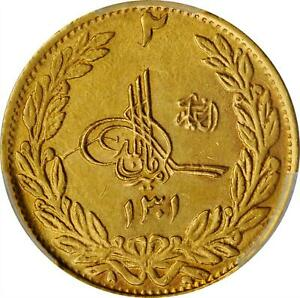 Click now to see the BUY IT NOW Price! AFGHANISTAN. 2 AMANI GOLD COIN SH 1301  1922 . PCGS MS 63 GOLD SHIELD. TOP 1