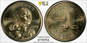 Click now to see the BUY IT NOW Price! PCGS 2000 CHEERIOS DOLLAR CENT AND ORIGINAL HOLDER/CERTIFICATE PCGS MS67