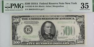 1934 $500 FEDERAL RESERVE NOTE  PMG VF 35  FR 2202 B LGS CHOISE FINE