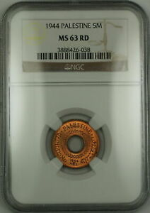 Click now to see the BUY IT NOW Price! 1944 PALESTINE 5M FIVE MILS NGC MS 63 RD RED  BETTER COIN