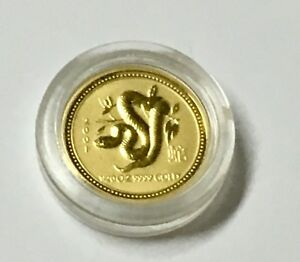 2001 AUSTRALIA LUNAR YEAR OF THE SNAKE 1/20 GOLD COIN