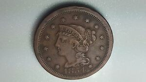 1854 BRAIDED HAIR LARGE CENT US COIN
