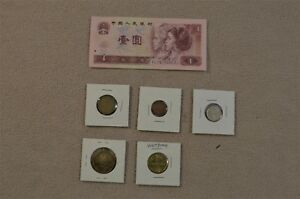 COINS AND STAMPS FROM AROUND THE WORLD