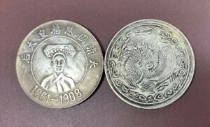 ONE PIECE OF CHINESE QING DYNASTY  EMPRESS DOWAGER CI XI COIN