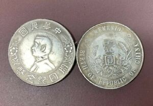 ONE PIECE OF CHINESE REPUBLIC PRESIDENT SHUN ZHONG SHANCOIN